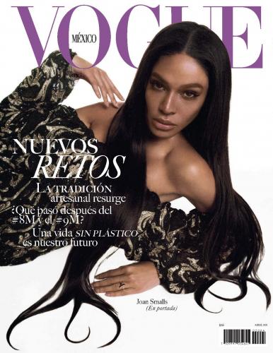 Imagen de apoyo de  Vogue México - 31/03/20