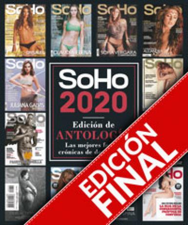 SoHo - 21/07/20