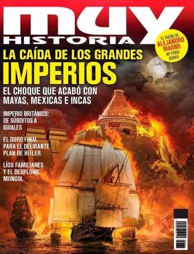 Imagen de apoyo de  Muy Historia - 15/07/20