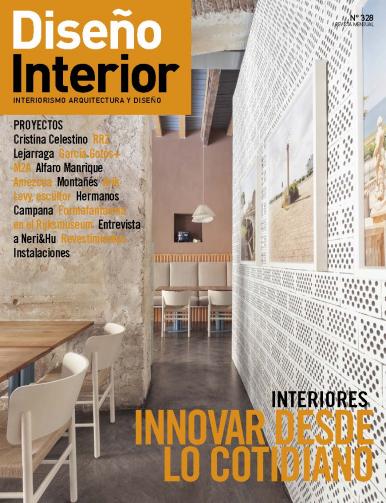 Imagen de apoyo de  Diseño Interior - 01/05/20