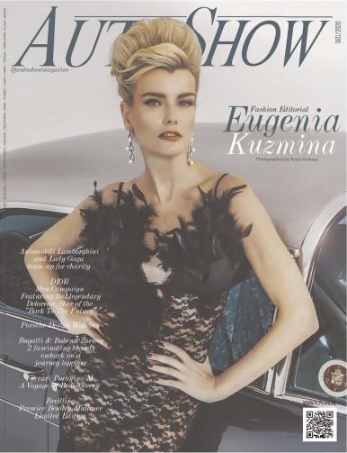 Imagen de apoyo de  AutoShow - 01/12/20